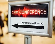 CRM Conference 2016