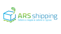 ARS Shipping